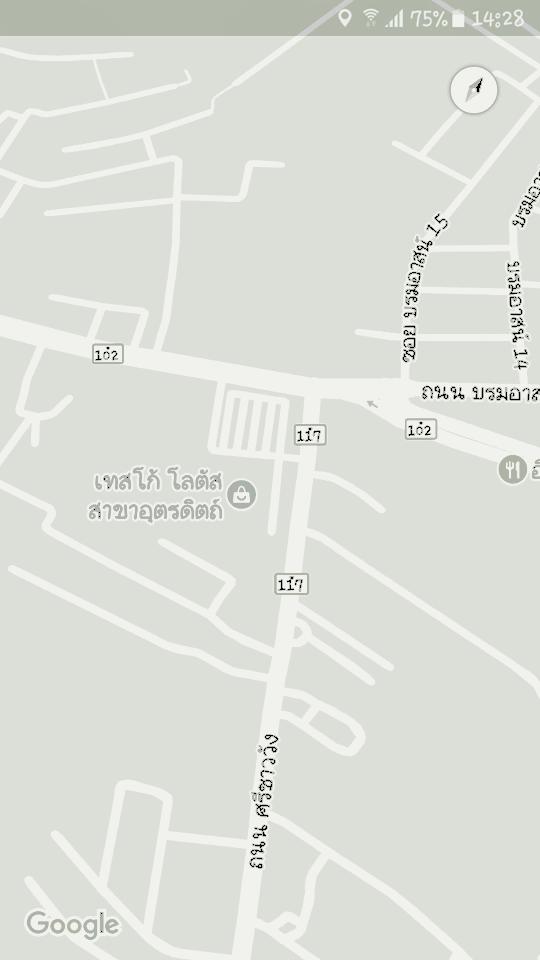 ที่ดิน 2500000 อุตรดิตถ์ เมืองอุตรดิตถ์ บ้านเกาะ