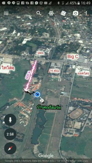 รีสอร์ท 2,500,000 ลำปาง เมืองลำปาง ชมพู