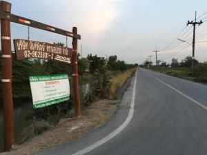 ที่ดิน 4400000 ปทุมธานี คลองหลวง คลองหก