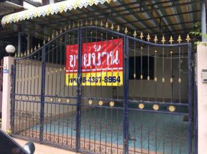 ทาวน์เฮาส์ 1.2ล้านบาท อุทัยธานี เมืองอุทัยธานี อุทัยใหม่