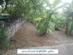ที่ดิน 790000 สิงห์บุรี บางระจัน โพชนไก่