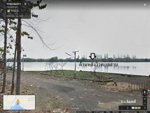 ที่ดิน ตารางวาละ1 หมื่นบาท กรุงเทพมหานคร เขตมีนบุรี แสนแสบ