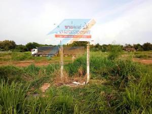 ที่ดิน 1690000 นครราชสีมา หนองบุนนาก หนองหัวแรต
