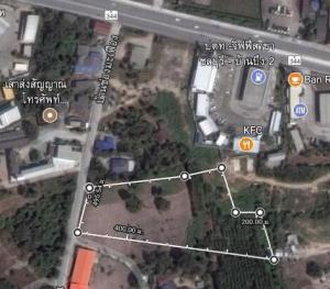ที่ดิน 15000 /ตารางวา ชลบุรี เมืองชลบุรี หนองรี