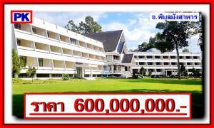 โรงแรม 600000000 อุบลราชธานี พิบูลมังสาหาร โพธิ์ศรี