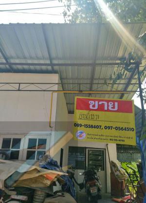 บ้านเดี่ยว 450000 กรุงเทพมหานคร เขตหนองจอก คู้ฝั่งเหนือ