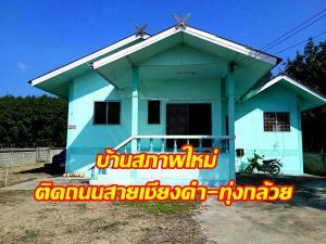 บ้านพร้อมที่ดิน 1990000 พะเยา เชียงคำ ร่มเย็น