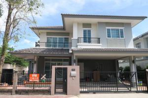 บ้านเดี่ยว 9800000 นนทบุรี ปากเกร็ด บ้านใหม่
