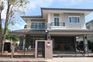 บ้านเดี่ยว 9800000 นนทบุรี ปากเกร็ด คลองเกลือ