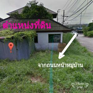 ที่ดิน 75000 ต่อตารางวา กรุงเทพมหานคร เขตตลิ่งชัน ฉิมพลี