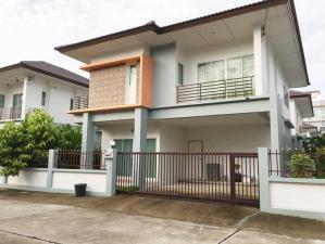 บ้านเดี่ยวสองชั้น 6,500,000 บาท กรุงเทพมหานคร เขตดอนเมือง สีกัน