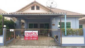 บ้านเดี่ยว 2490000 ชลบุรี ศรีราชา บ่อวิน
