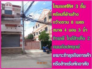 ทาวน์เฮาส์ 4190000 กรุงเทพมหานคร เขตบางแค บางแค
