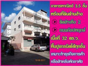 อาคารพาณิชย์ 3990000 กรุงเทพมหานคร เขตบางแค บางแค
