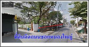 ที่ดิน 37386000 กรุงเทพมหานคร เขตบางแค บางแค