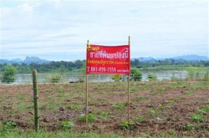 ที่ดิน 18000000 นครพนม บ้านแพง บ้านแพง