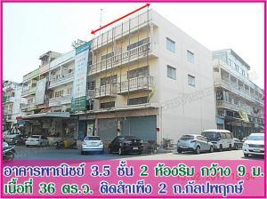 อาคารพาณิชย์ 12990000 กรุงเทพมหานคร เขตบางแค บางแค