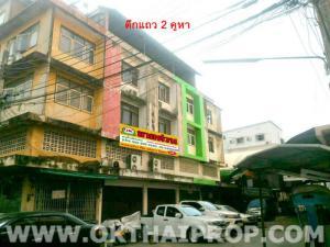 อาคารพาณิชย์ 6000000 นนทบุรี เมืองนนทบุรี ท่าทราย