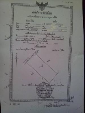 ที่ดิน 20000000 ประจวบคีรีขันธ์ กุยบุรี เขาแดง