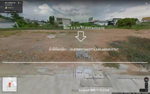 ที่ดิน ตารางวาละ 7 หมื่น กรุงเทพมหานคร เขตคันนายาว คันนายาว