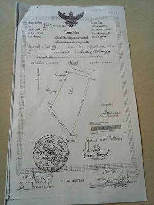 โรงงาน ุ60,000,000 บาท นครปฐม เมืองนครปฐม ทัพหลวง