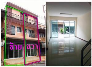 อาคารพาณิชย์ 1750000 สระบุรี หนองแซง หนองแซง