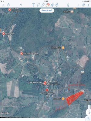 ที่ดิน 350000 เพชรบุรี หนองหญ้าปล้อง ยางน้ำกลัดเหนือ