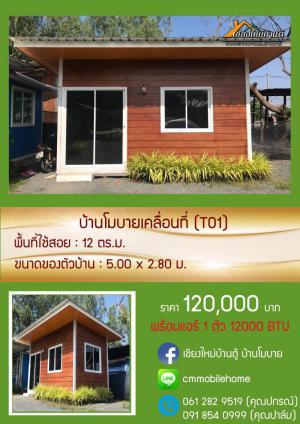 บ้านเดี่ยว 120000 เชียงใหม่ สารภี หนองผึ้ง