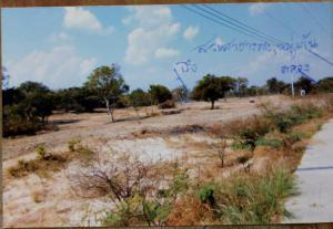 ที่ดิน 6,300,000 อุบลราชธานี วารินชำราบ คำน้ำแซบ