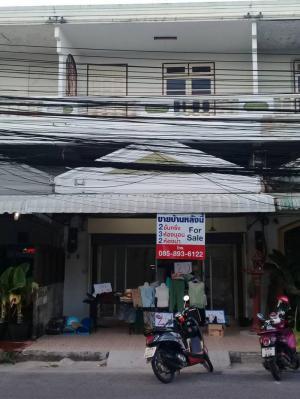 อาคารพาณิชย์ 4590000 สงขลา เมืองสงขลา บ่อยาง