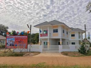บ้านโครงการใหม่ 2,850,000 หนองคาย เมืองหนองคาย ในเมือง