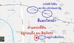 ที่ดิน 6125000 นนทบุรี เมืองนนทบุรี บางรักน้อย