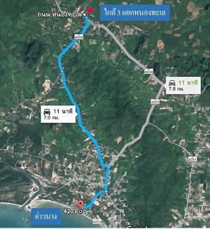 """ที่ดิน 250,00"""" กระบี่ เมืองกระบี่ หนองทะเล"""