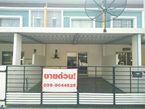 บ้านเดี่ยว 1790000 ชลบุรี เมืองชลบุรี หนองรี