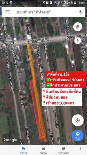 ที่ดิน 350000 กรุงเทพมหานคร เขตหนองจอก โคกแฝด