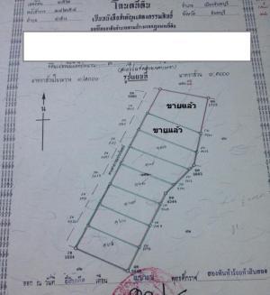 ที่ดิน 900000 จันทบุรี เมืองจันทบุรี ท่าช้าง