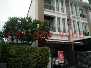 อพาร์ทเม้นท์ 11900000 กรุงเทพมหานคร เขตวังทองหลาง วังทองหลาง