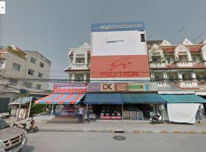 อาคารพาณิชย์ 9800000 กรุงเทพมหานคร เขตลาดกระบัง คลองสองต้นนุ่น