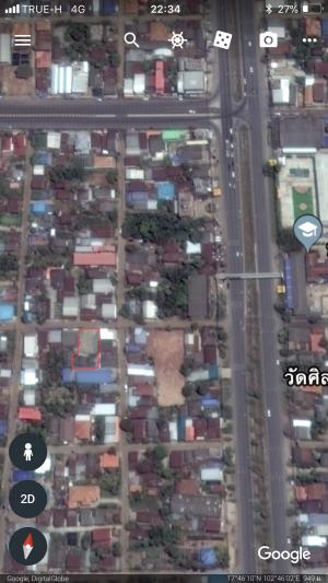 บ้านพร้อมที่ดิน 1900000 หนองคาย เมืองหนองคาย สองห้อง