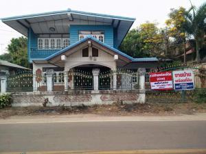 บ้านพร้อมที่ดิน 1300000 หนองคาย เมืองหนองคาย ในเมือง