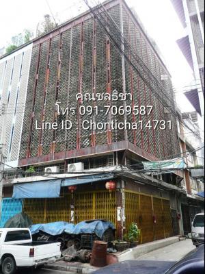 ตึกแถว 30000000 กรุงเทพมหานคร เขตสัมพันธวงศ์ ตลาดน้อย