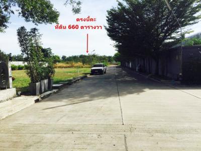 ที่ดิน 34320000 กรุงเทพมหานคร เขตทวีวัฒนา ศาลาธรรมสพน์
