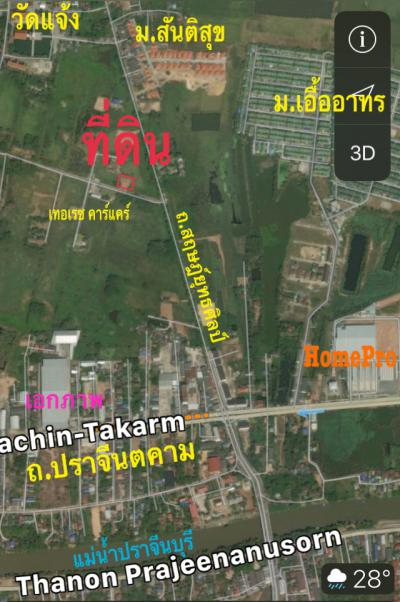 ที่ดิน 17000 ปราจีนบุรี เมืองปราจีนบุรี หน้าเมือง