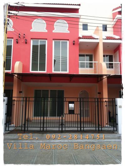 ทาวน์เฮาส์ 3300000 ชลบุรี เมืองชลบุรี บ้านปึก
