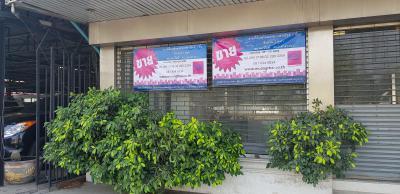 อาคารพาณิชย์ 7000000 สระบุรี เมืองสระบุรี ปากเพรียว