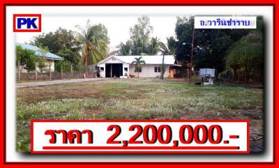 บ้านพร้อมที่ดิน 2200000 อุบลราชธานี วารินชำราบ แสนสุข
