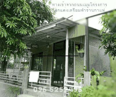บ้านเดี่ยว 3700000 ปราจีนบุรี ศรีมหาโพธิ ท่าตูม