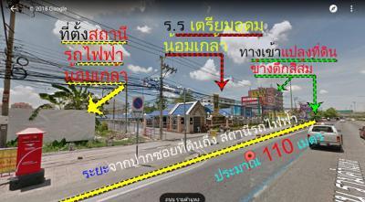 ที่ดิน 6380000 กรุงเทพมหานคร เขตสะพานสูง สะพานสูง