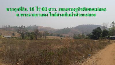 ที่ดิน 12240000 ตาก แม่สอด พระธาตุผาแดง