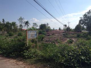 ที่ดิน 5000000 อุบลราชธานี พิบูลมังสาหาร ทรายมูล